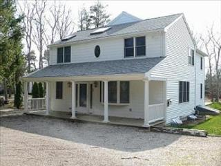 West Hyannisport Massachusetts Vacation Rentals - Home