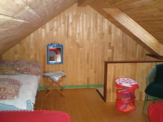 Stykkisholmur Iceland Vacation Rentals - Home